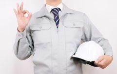 手に職を付けたい人にガス配管工の仕事がおすすめな理由